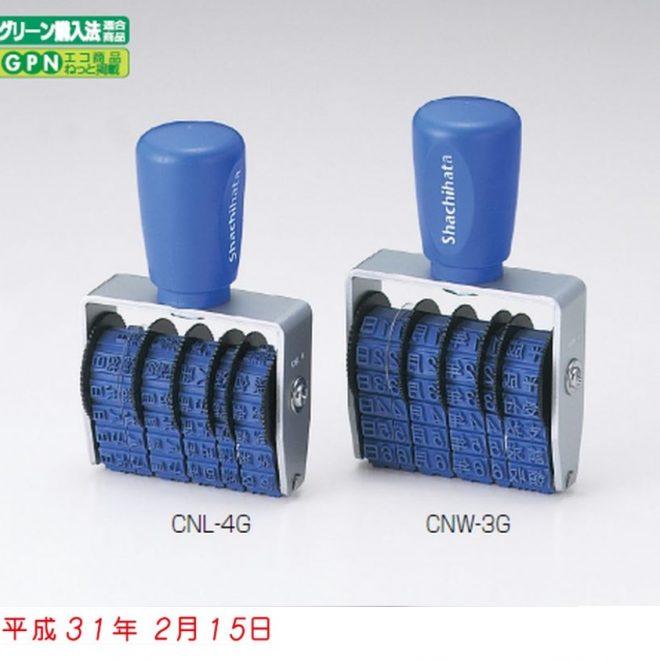 CNL-4G