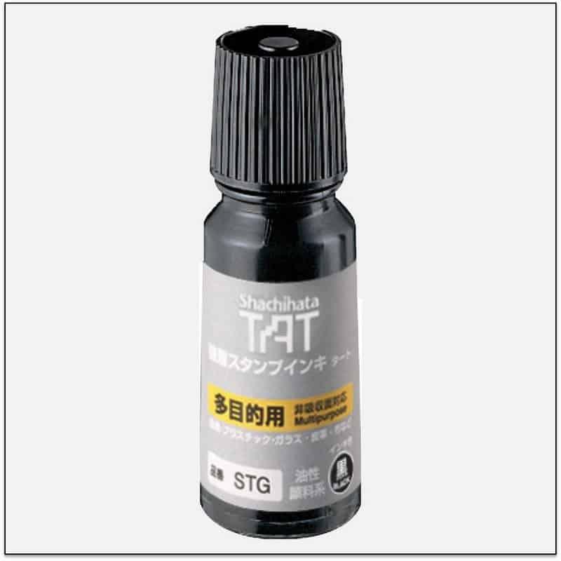 STG BLACK 1 TAT ink mực đóng dấu không phai trong nhà máy
