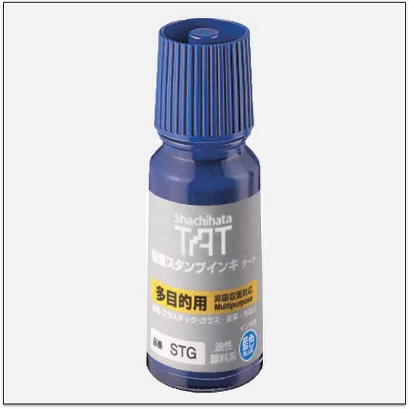 STG BLUE 1 TAT ink mực đóng dấu không phai trong nhà máy