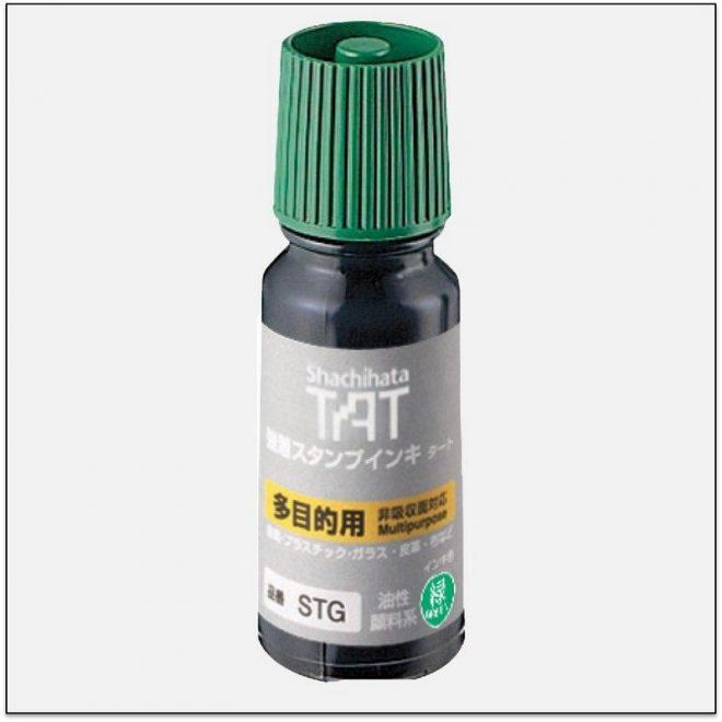 STG GREEN 1 TAT ink mực đóng dấu không phai trong nhà máy