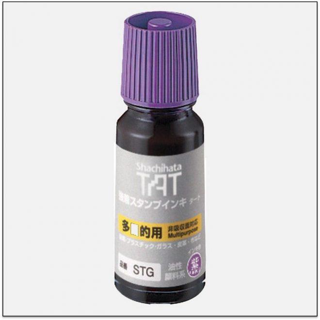 STG PURPLE 1 TAT ink mực đóng dấu không phai trong nhà máy