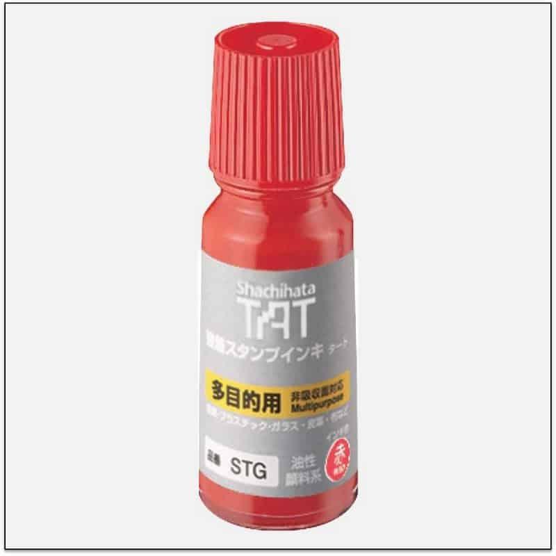 STG RED 1 TAT ink mực đóng dấu không phai trong nhà máy
