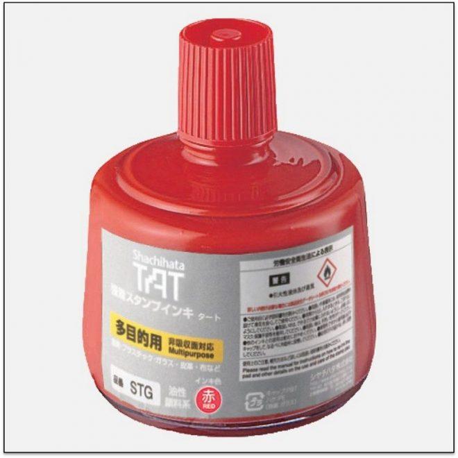 STG RED TAT ink mực đóng dấu không phai trong nhà máy