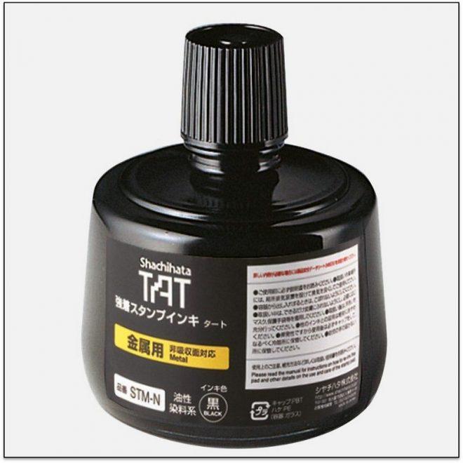 STM 3 mực TAT đóng dấu lên kim loại không phai