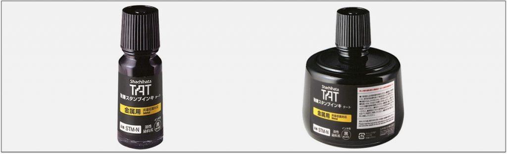 STM mực TAT đóng dấu lên kim loại không phai