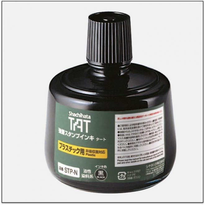 STP 3 mực TAT đóng dấu lên nhựa plastic không phai