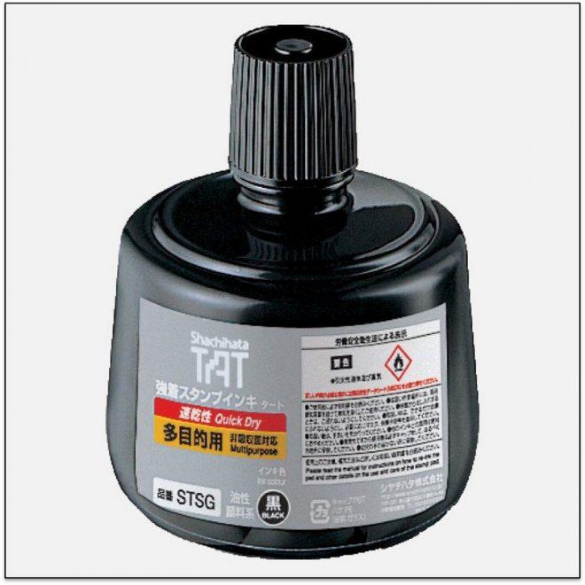STSG BLACK TAT ink mực đóng dấu không phai trong nhà máy nhanh khô