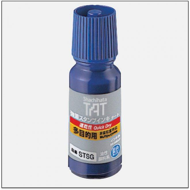 STSG-BLUE-1 TAT ink mực đóng dấu không phai trong nhà máy nhanh khô