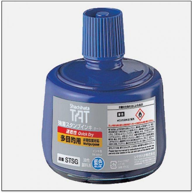 STSG-BLUE TAT ink mực đóng dấu không phai trong nhà máy nhanh khô
