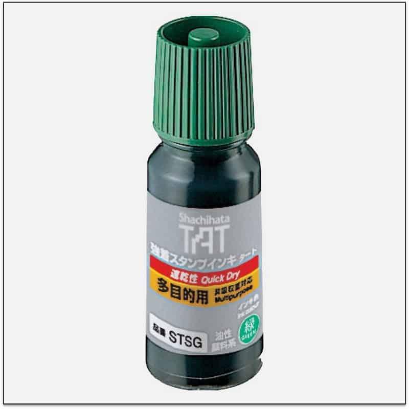 STSG GREEN 1 TAT ink mực đóng dấu không phai trong nhà máy nhanh khô