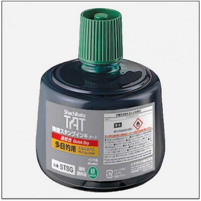 STSG-GREEN TAT ink mực đóng dấu không phai trong nhà máy nhanh khô