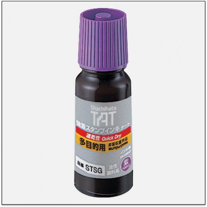 STSG-PURPLE-1 TAT ink mực đóng dấu không phai trong nhà máy nhanh khô