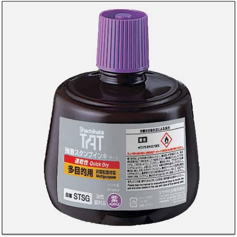 STSG PURPLE TAT ink mực đóng dấu không phai trong nhà máy nhanh khô