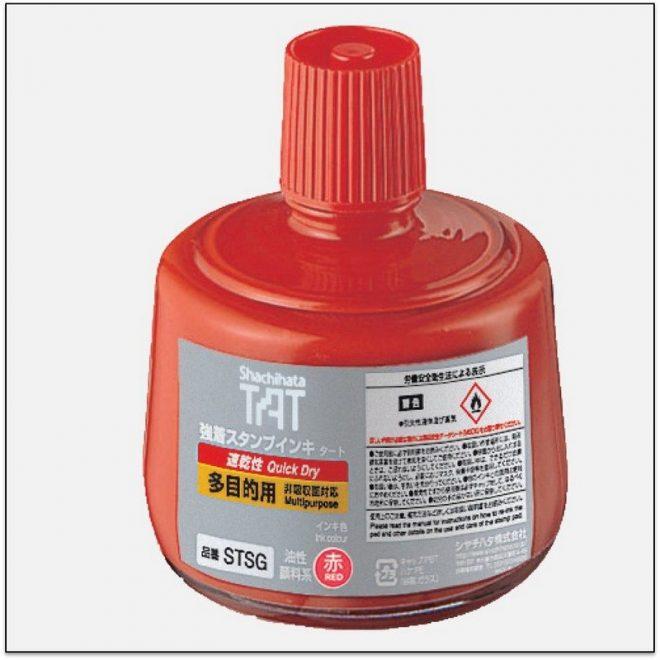 STSG RED TAT ink mực đóng dấu không phai trong nhà máy nhanh khô