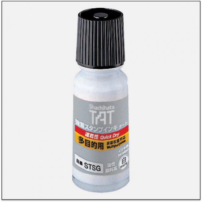 STSG WHITE 1 TAT ink mực đóng dấu không phai trong nhà máy nhanh khô
