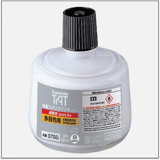 STSG WHITE TAT ink mực đóng dấu không phai trong nhà máy nhanh khô