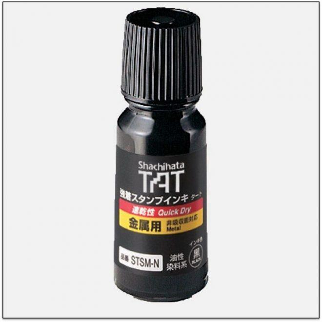 STSM N BLACK 1 TAT ink mực đóng dấu lên kim loại không phai trong nhà máy nhanh khô