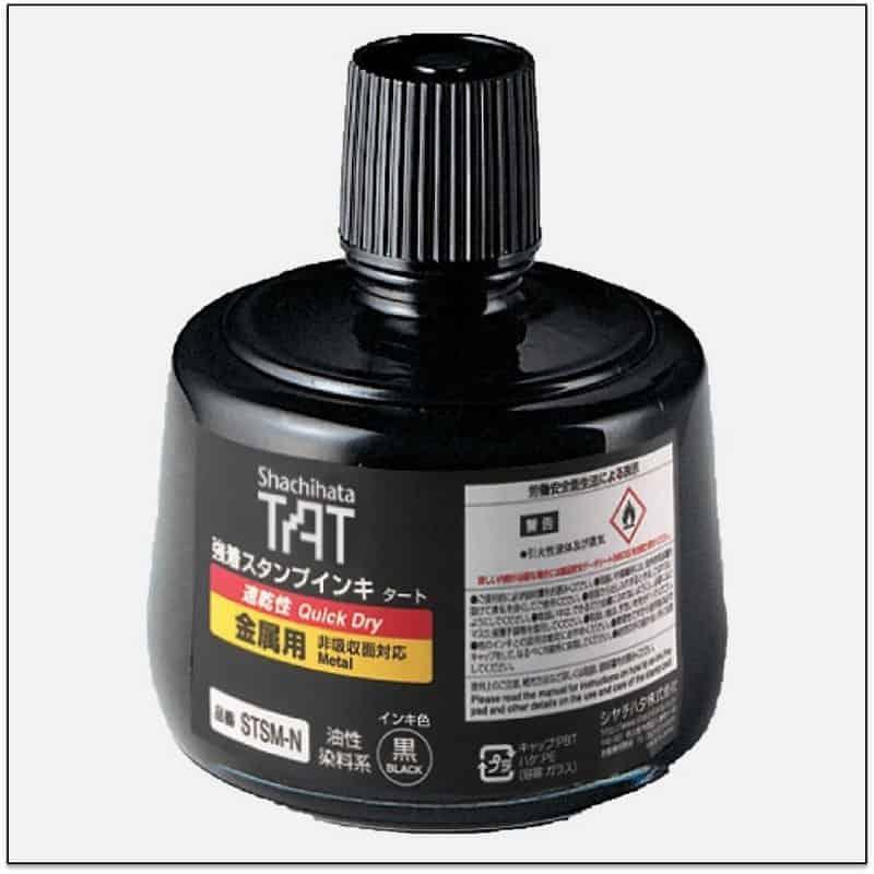 STSM N BLACK TAT ink mực đóng dấu lên kim loại không phai trong nhà máy nhanh khô