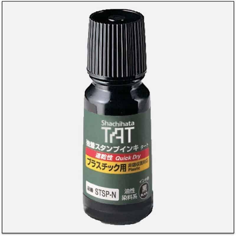 STSP N BLACK 1 TAT ink mực đóng dấu nhựa không phai trong nhà máy nhanh khô