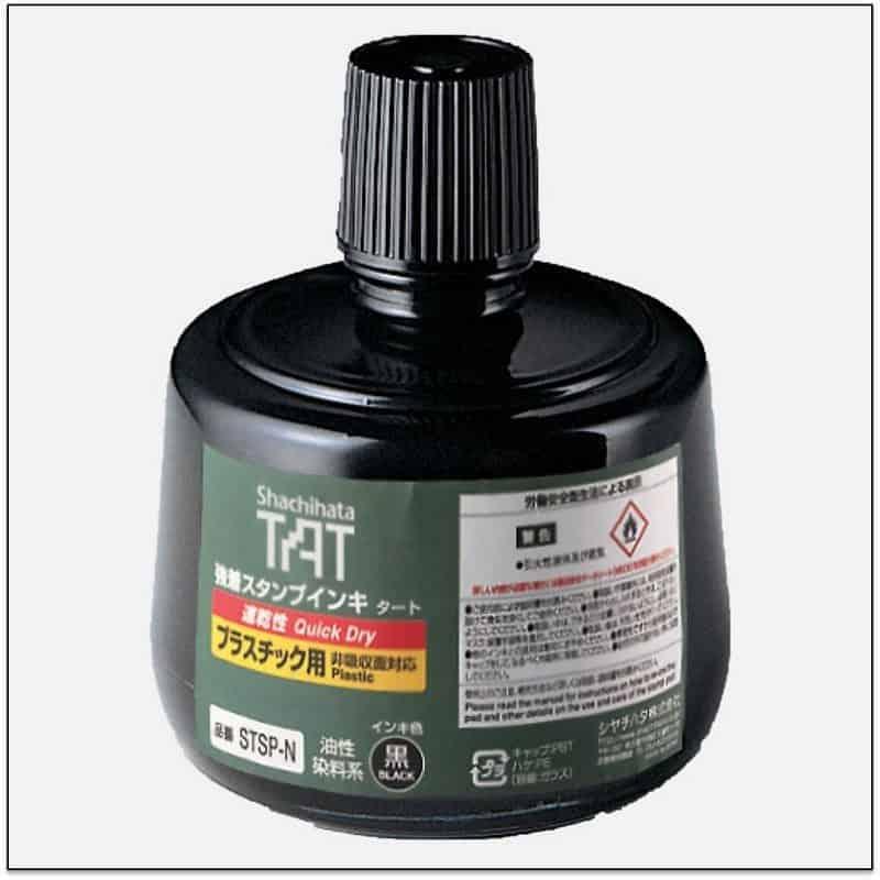STSP N BLACK TAT ink mực đóng dấu nhựa không phai trong nhà máy nhanh khô