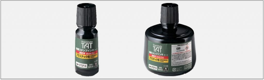 STSP N TAT ink mực đóng dấu nhựa không phai trong nhà máy nhanh khô
