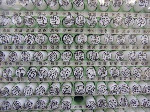 rimg0004 300x225 - Tìm hiểu về Inkan (con dấu) ở Nhật