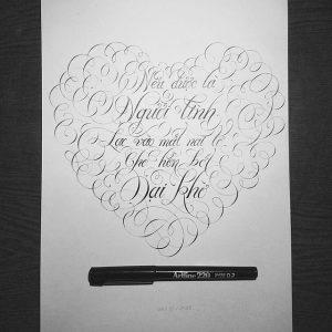 17265494 1431797216838660 5419977805309935616 n 300x300 - Cảm hứng Artline #4: Những tác phẩm typography cực đẹp của chàng trai Sài Gòn