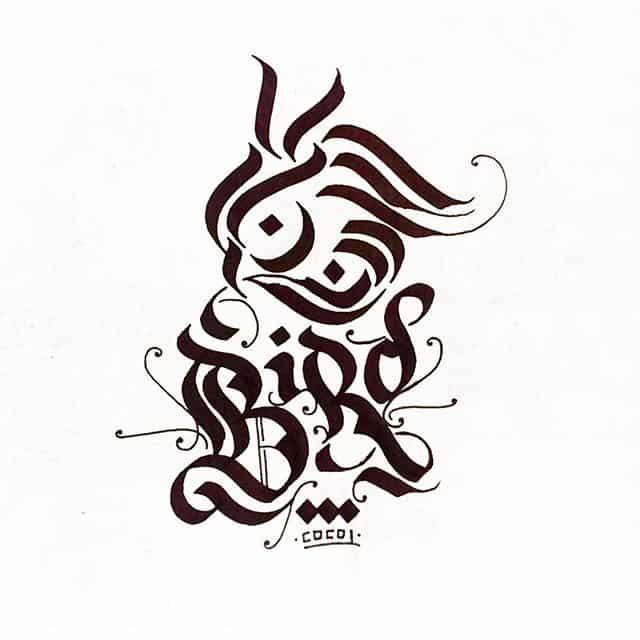 18723624 1766394703650982 2683062569412853760 n - Cảm hứng Artline #17: Viết thư pháp cùng bút Calligraphy Artline