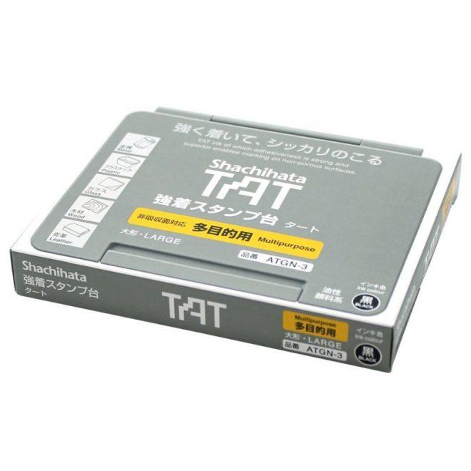 khay chứa mực đóng dấu công nghiệp ATGN BK 3 1