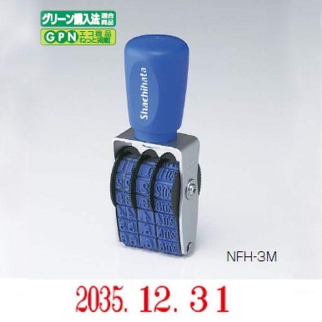 Dấu Xoay NFH-3M